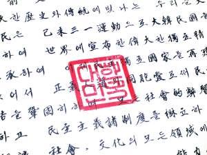 Free FSI Korean Language Courses - Korean Basic and Korean